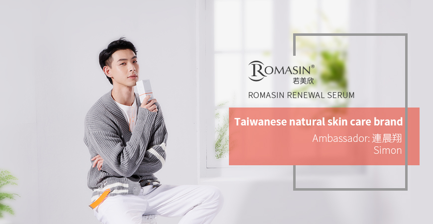 Taiwanese natural skin care brand